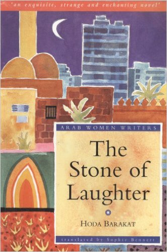 The Stone of Laughter, Hoda Barakat