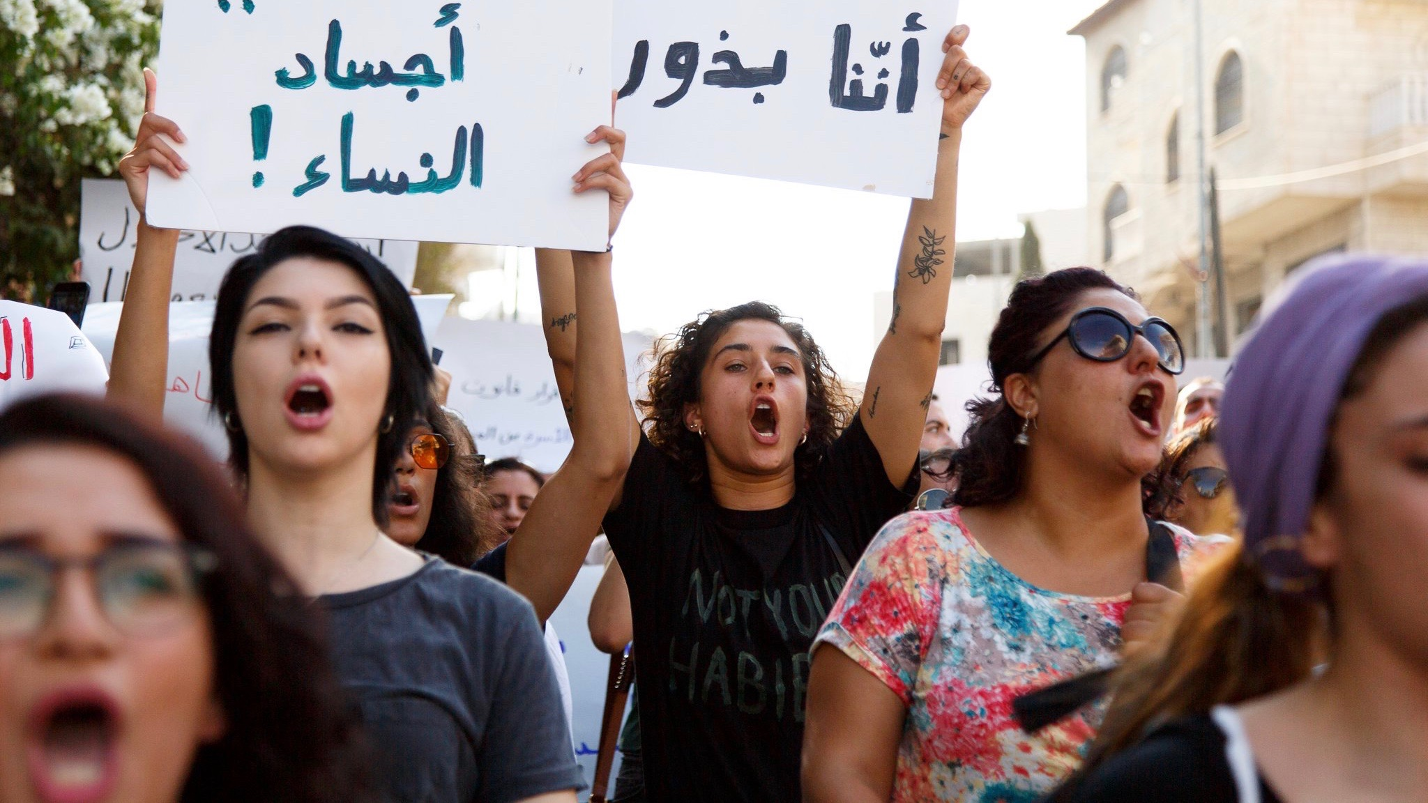 Palestinke marširaju protiv rodno uvjetovanog nasilja